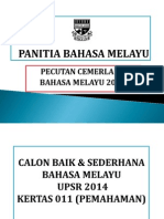 Program Calon Baik & Sederhana