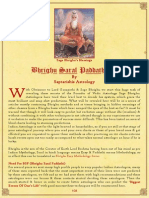 Bhrighu Saral Paddathi 1-5