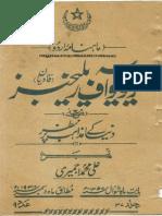 Review-Of-Religions-Urdu-Dec-1938 P_35-38