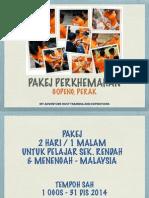 Pakej Perkhemahan Pelajar Sekolah Menengah Dan Rendah 2014