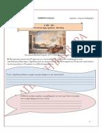 Ιλιάδα Ραψ.Α 350-431α, Φύλλο Εργασίας
