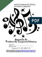 PRCO 8