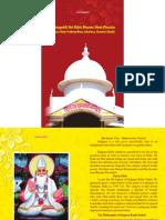 Introduction Booklet for Satguru Kabir Prakatya Dham