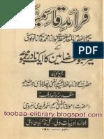 Faraid e Qasmiya