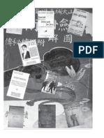 281-978-1-PB.pdf