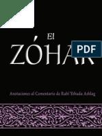 Zohar Spa Final