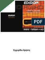 Manual Mini-tritonandHD GR En