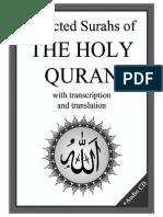 Short Surah eBook