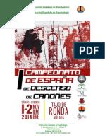 1ª Circular 1º Campeonato España Cañones Ronda 2014