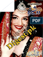 Monthly Dosheeza Digest August 2014