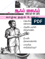 Bread of Life - August 2014