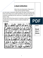 Compilation of RUQYA AYAT