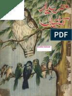 Mazeydar Kahaniyan Feroz Sons 1968