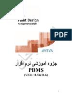 PDMS Persian