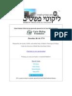 likutei peshatim online has been generously sponsored by the