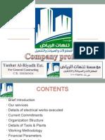 Tanhat Profile