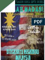 Risalah Madani Edisi Ogos 2014