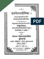 HindiBook Aatyoug Pradipika