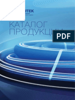 Catalog Leotec 2012