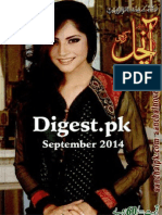 Anchal Digest September 2014