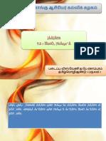 Presentation2_2