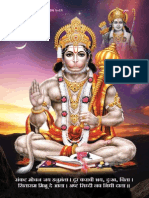 April 2012 Marathi