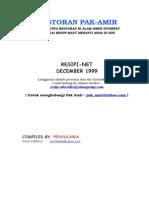 1999 - Resipi Bulan December ( Versi Office2000 )