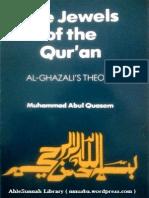 Jewels of the Quran by Imam Al Ghazzali