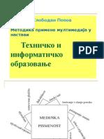 Tehnicko i Informaticko Obrazovanje