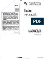 Russian - Phrase Dictionary and Study Guide