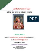 Hanuman Shabar Mantra Sidhi(भविष्य ज्ञान प्राप्ति श्रीहनुमत् शाबरमंत्र)
