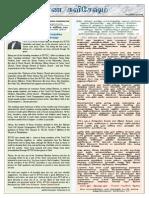 btfgc newsletter - volume 1 march 22 2013