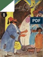 Mullah Naseer Uddin Lataif-Part 1-Syed Saeed Ahmed-Feroz Sons-1971