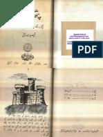Pathar Ka Qila-Qaisra Hamdani-Feroz Sons-1967