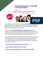 Dịch Công Chứng Tiếng Nga Giá Rẻ Tại Hà Nội Và Sài Gòn Tphcm