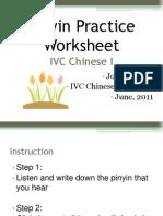 pinyinworksheet