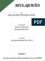 English MaarifulQuran MuftiShafiUsmaniRA Vol 4 IntroAndPage 0 708 End