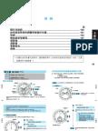 7t11_c.pdf