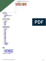 HP ProLiant MicroServer微型伺服器.pdf