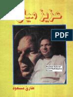 Aziz Mian Biography Tariq Masood Rawalpindi 1995