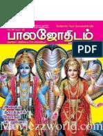 Balajothidam 15-08-2014