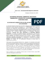 BOLETIN DE PRENSA 011 -2014 -  PREMIACIÓN PAES.doc