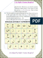 Noorani Qaida English ECIL 1 Tajweed