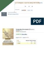 Aerodynamic Book