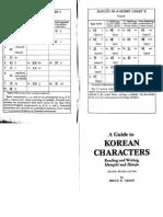 A Guide to Korean Characters (Hanja)