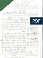 english mrc.pdf
