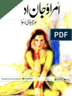Umrao Jaan Ada by Mirza Haadi Ruswa