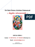 Shri Batuk Bhairav Ashtottara Sahatanamavali(श्री बटुक भैरव अष्टोत्तर शतनामावली)