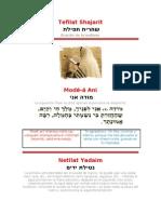 Tefilat-Shajarit