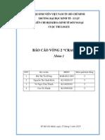 Logistic Case Study